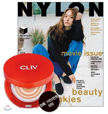 2_韓国女性誌_NYLON_2015年10月号