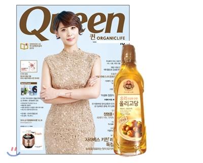 16_韓国女性誌_QUEEN_2015年10月号