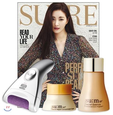 20_韓国女性誌_SURE_2015年10月号-2