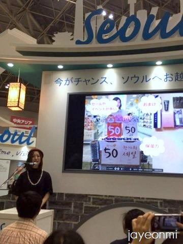 ツアーリズムEXPOジャパン_2015年9月27日 (6)