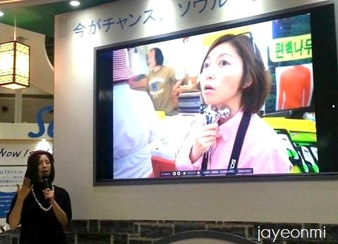 ツアーリズムEXPOジャパン_2015年9月27日 (3)