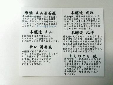 DSC_0096AB.jpg