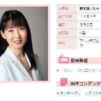 鈴木通代アナ