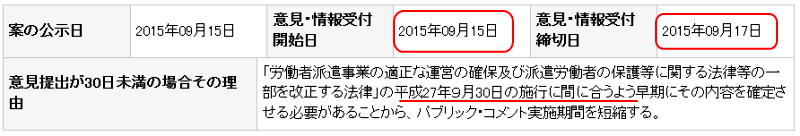 20150916-1.png