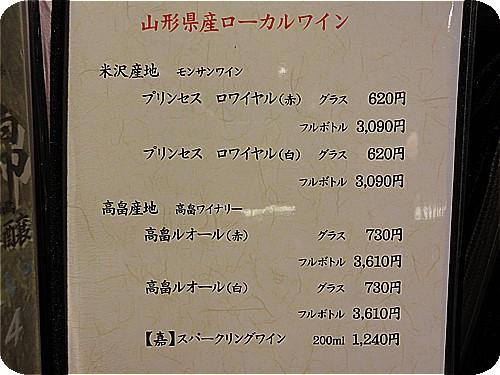OOKI7245.jpg