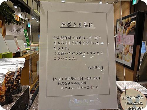 OOKI7302.jpg