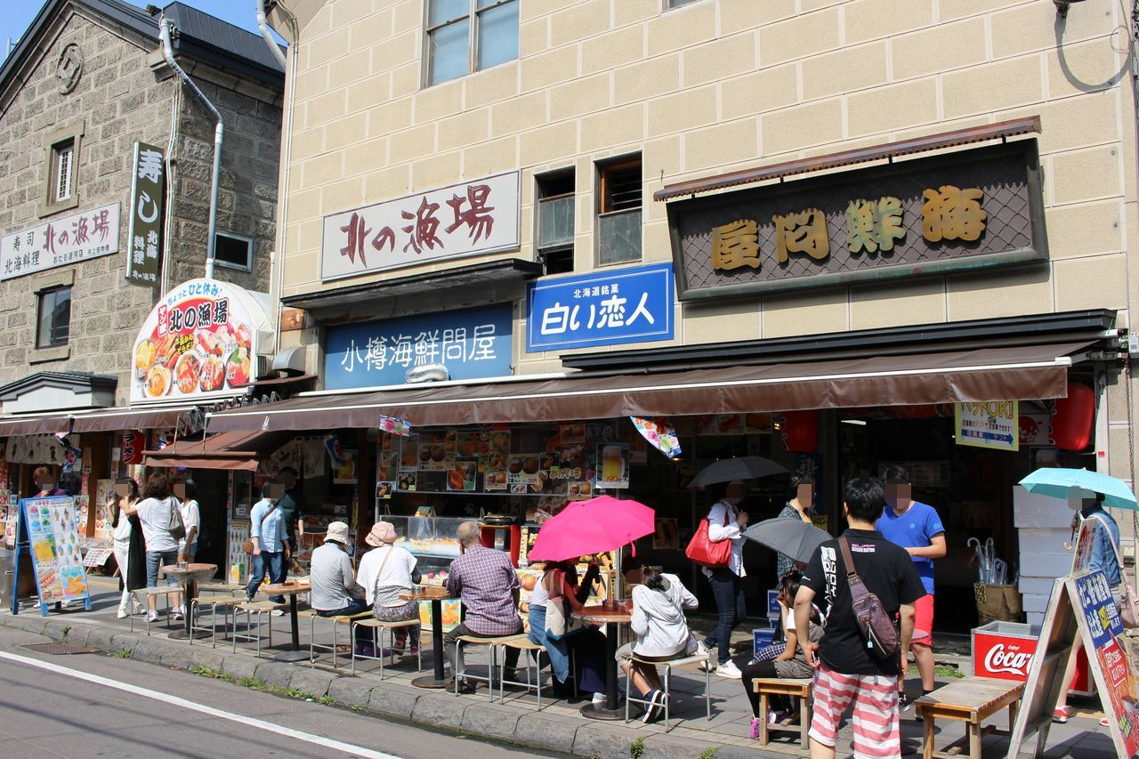 北海道2015夏まとめ-6