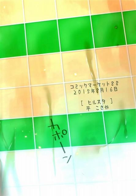 0025_201510220358225cf.jpg