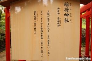熊野大社(松江市八雲町熊野)40