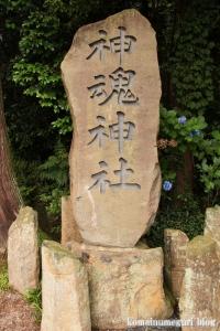 神魂(かもす)神社(松江市大庭町)5