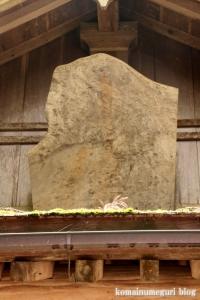 神魂(かもす)神社(松江市大庭町)12