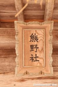 神魂(かもす)神社(松江市大庭町)19