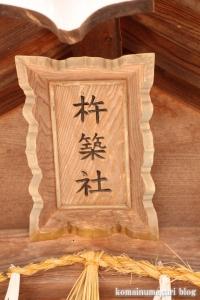 神魂(かもす)神社(松江市大庭町)23