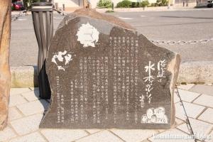 境港水木しげるロード(鳥取県境港市大正町)5