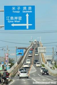 境港水木しげるロード(鳥取県境港市大正町)1
