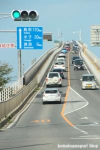 境港水木しげるロード(鳥取県境港市大正町)2