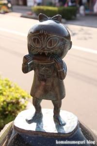 境港水木しげるロード(鳥取県境港市大正町)8
