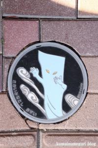 境港水木しげるロード(鳥取県境港市大正町)23