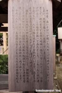 美保神社(松江市美保関町美保関)4
