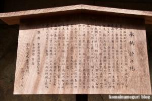 美保神社(松江市美保関町美保関)207