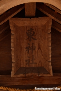 加賀神社(松江市島根町加賀)25