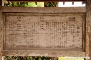 秋鹿(あいか)神社(松江市秋鹿町)2