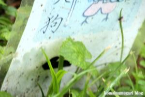 金比羅宮(松江市玉湯町玉造)29