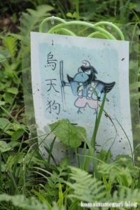 金比羅宮(松江市玉湯町玉造)4