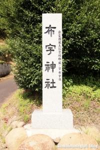 布宇(ふう)神社(松江市玉湯町林)2