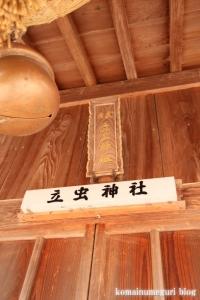万九千(まんくせん)神社(出雲市斐川町併川)23