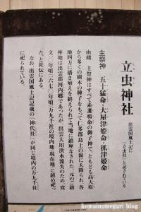 万九千(まんくせん)神社(出雲市斐川町併川)31
