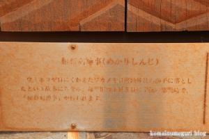 日御碕神社(出雲市大社町日御碕)3