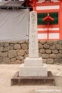 日御碕神社(出雲市大社町日御碕)5