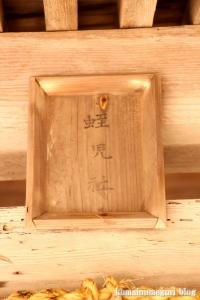 日御碕神社(出雲市大社町日御碕)16