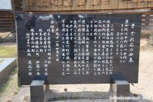 出雲大社(出雲市大社町杵築東)109