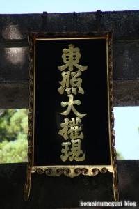 日光 東照宮8