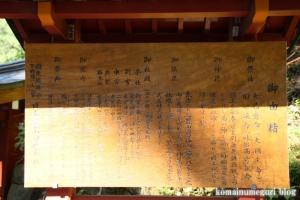 日光 二荒山神社6