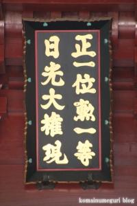 日光 二荒山神社5