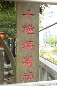 亀戸天神31