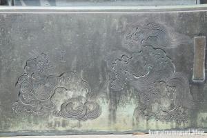 芝大神宮7
