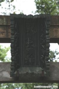 赤坂氷川神社6