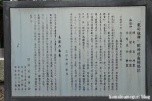 王子神社11