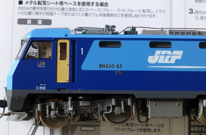 P1380450_.jpg