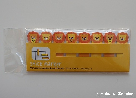 stick marker lion_1