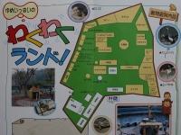 福知山市動物園_4
