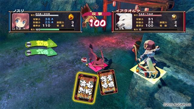battle_i03.jpg