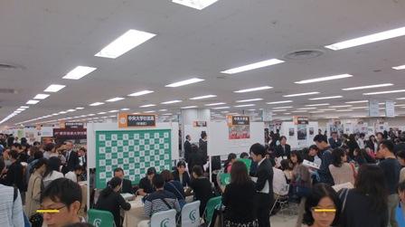 東京都私立学校展・池袋サンシャイン(平成27年10月18日)