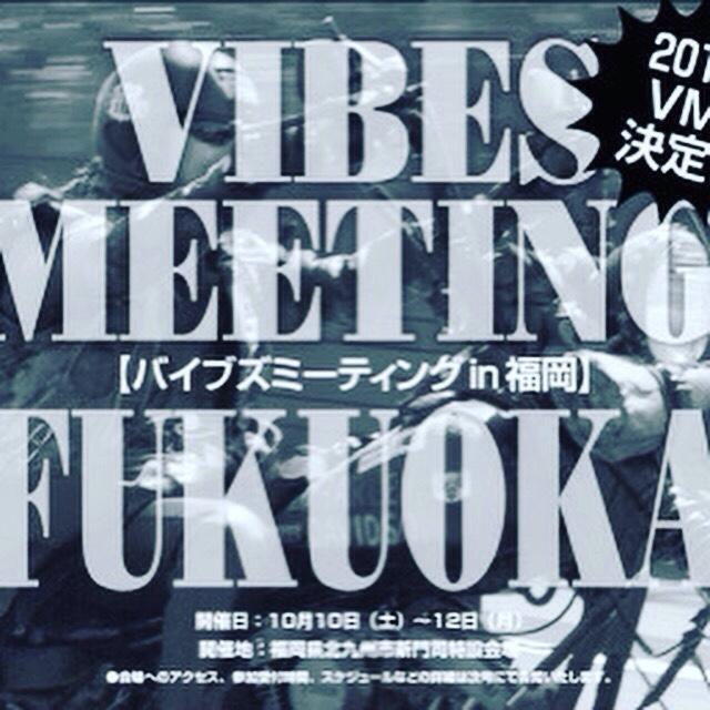 2015 VIBES 福岡