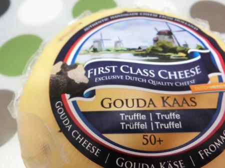 トリュフ入りゴーダチーズ1