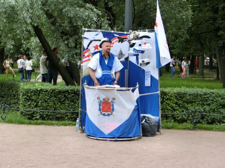 サンクトペテルブルク お祭り1